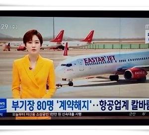 今日の韓国MBCニュースで・・・😆😆