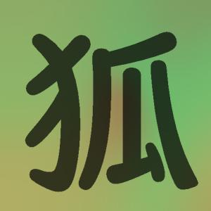 MediBang Paint でロゴを作った