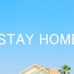 ≪stay home≫韓国ドラマの第1話を無料で見てみよう♡「愛の迷宮-トンネル-」編