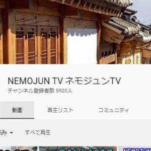 あぁ早く韓国旅行に行きたい… ソウルの現況はNEMOJUN TVをチェック!