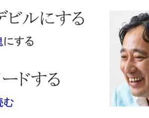 海外移住後、子供達の日本語をどうするか