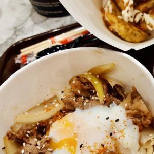 「Awagyu」の牛丼店がイオンにオープン