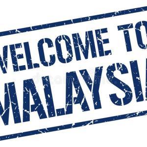 友人がマレーシアへ無事入国