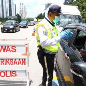 高速道路の検問場所