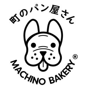 日本のレシピで作る「Machino Bakery」