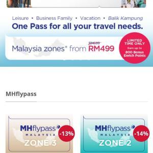 マレーシア航空が「MH Flypass」を販売