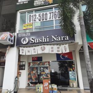 リピート確定の日本料理店「Sushi Nara」