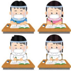 学校は6月7日までオンライン、そして全マレーシアでMCO