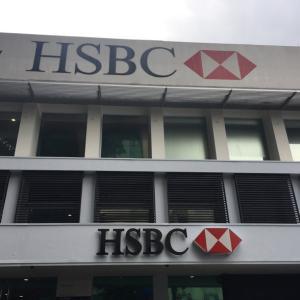 HSBCマレーシアが13支店を閉鎖!?