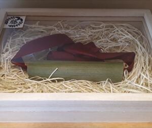 【80日目】竹細工、(続)お茶お香失敗の巻き