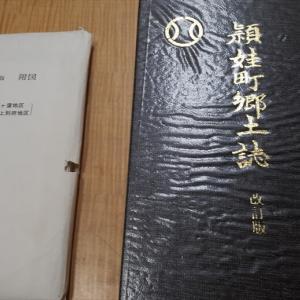 【96日目】図書館とミミズ。