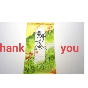 【100日目】ショップ公開、ありがとうございました。