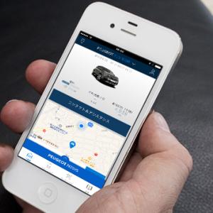 MYPEUGEOアプリで燃費報告