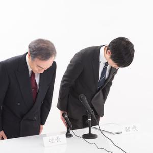 東京都医師会が、パチンコ店に緊急謝罪した経緯。