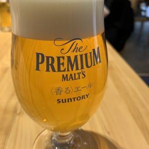 【工場見学】天然水のビール工場京都ブルワリー