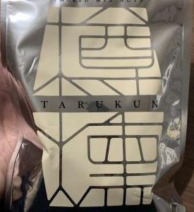 【大人のおやつ】樽燻(TARUKUN)ミックスナッツ