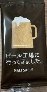 【クッキー】MALT SABLE 粗挽き麦芽入り