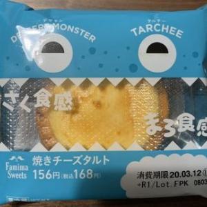 【コンビニ】街中でタルチーと遭遇!!