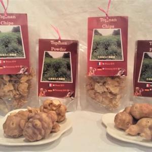 腸内環境を整えるオリゴ糖とトピナンシリーズ(和名菊芋)