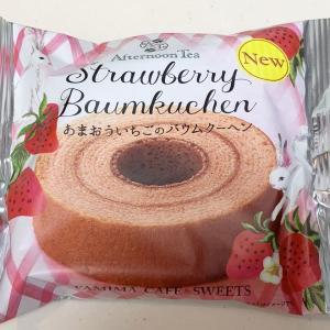 【ファミマ】あまおういちごのバウムクーヘン/焼きチーズタルト