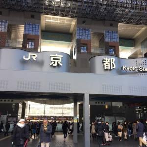 8歳6歳と行く大阪-京都観光からの帰京