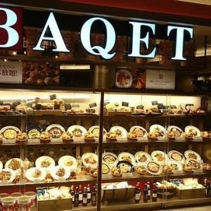 BAQET-焼きたてパン食べ放題