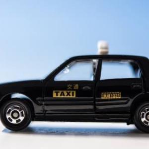 33w3d*陣痛タクシーの登録♪