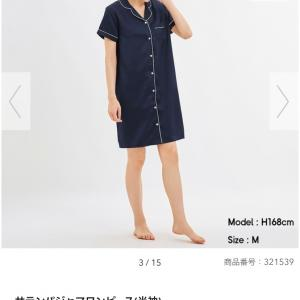37w2d*半袖パジャマを購入!!!
