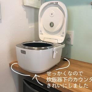 【炊飯器のお掃除・お手入れ】15分