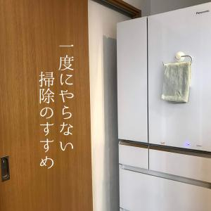 【一度にやらない冷蔵庫掃除のすすめ】5分/1箇所