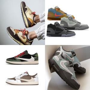 Travis Scott x Nike Project【2021/2022発売予定】トラヴィス スコット ナイキ