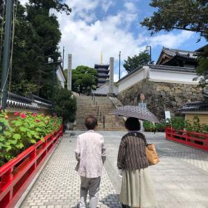 中山寺へ🙏✨がんこでお昼ご飯🍚