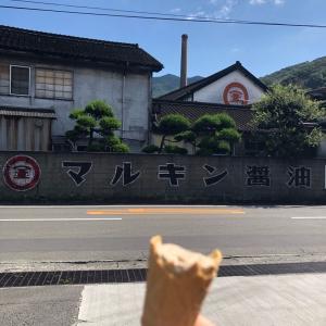 小豆島3 醤油ソフトクリーム🍨お猿の国🐒💦