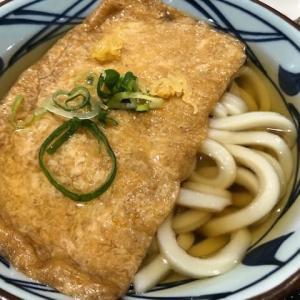 徳重駅より直結のヒルズウオーク徳重のフードコート内にある丸亀製麺はきつねうどんが毎回食べる安定の味