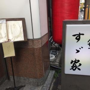 絶品とんかつは上前津駅から徒歩5分、すゞ家 大須赤門店 のヒレカツ定食、チキン唐揚げも食べてその柔らかい肉に感動感激でリピート決定