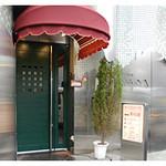 名古屋市内でテイクアウト出来るお弁当、デリカテッセンを販売する飲食店情報 肉編 全15選をまとめてご紹介