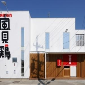 RAMEN 風見鶏 本店は愛知県稲沢市にあるテイクアウトもやっている鶏白湯ラーメン専門店