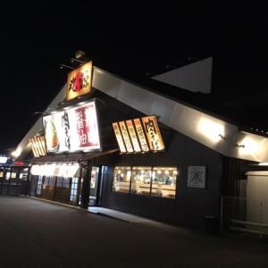 丸源ラーメン 豊田下市場店で名古屋市内の店舗とメニューの違いはあるのか検証