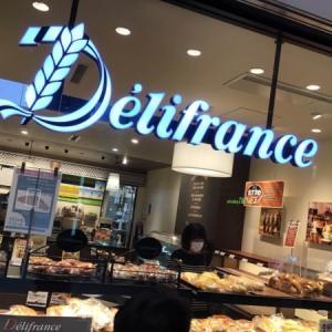 デリフランス KITTE名古屋店の贅沢な食パン(プチ)が想像以上の美味しいパンでおすすめだった件