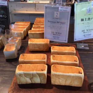 ブーランジェリー ベンケイ 滝の水店はモーニングの食べ放題があるランチのイートインもあるパン屋さんで神沢駅から徒歩圏内