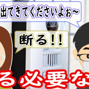 NHKの視聴調査とか出る必要なし