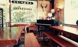 藤井風の実家の喫茶店の場所はどこ?動画や画像、住所や行き方は?本人に会える?