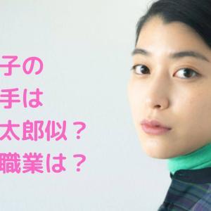 【顔画像】成海璃子の一般男性の結婚相手は誰?坂口健太郎似のイケメン?職業や年齢、妊娠は?