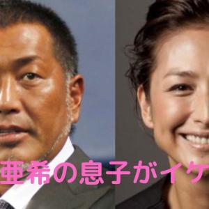 【顔画像】清原和博・亜希の息子・長男・正吾、次男・勝児の学校は慶応で年齢や部活は?