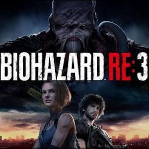 【PS4】バイオハザード新作レジスタンス【悪の親玉マスターマインド】