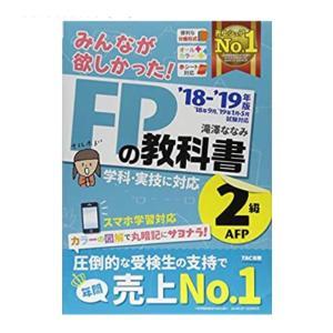 ラクマ1円で本購入!ところがまさかの落とし穴…