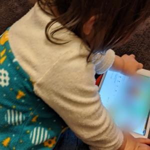 子供がiPadに夢中。困った。