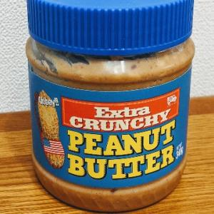 甘くないピーナッツバターの消費レシピ2選。おかずを作ろう。