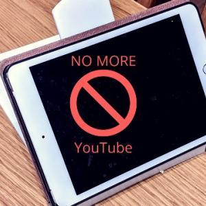 2歳児、You Tube依存からの脱却。