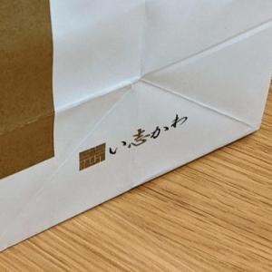 吉祥寺店がオープン。「い志かわ」の最高級食パンを食べてみた。